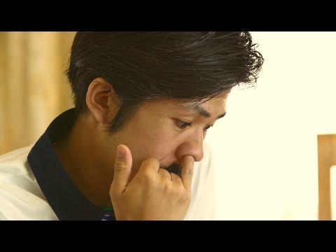 キュウソネコカミ - 「泣くな親父」MUSIC VIDEO