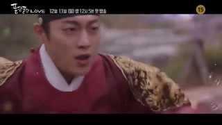 [teaser] 윤두준, 김슬기의 '퐁당퐁당 LOVE' 티져 1탄