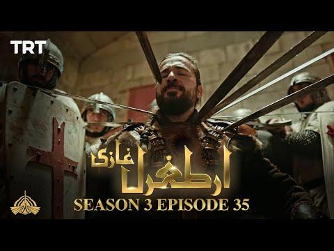 Ertugrul Ghazi Urdu   Episode 35   Season 3