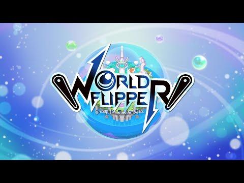 【公式】ワールドフリッパー プロモーションビデオ 第1弾