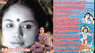 CARNATIC VOCAL | RADHA SAMETHA KRISHNA | SUDHA RAGUNATHAN | JUKEBOX