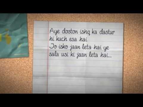 Mere Mehboob Qayamat Hogi (Maine O Sanam Tujhe Pyar Kiya)  YoYo Honey Singh Lyrics
