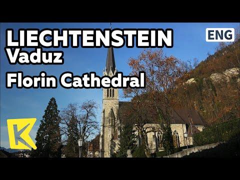 【K】Liechtenstein Travel-Vaduz[리히텐슈타인 여행-파두츠]보석박물관 옆 성 플로린 성당/Golden crown/Treasure/spire/Jewel