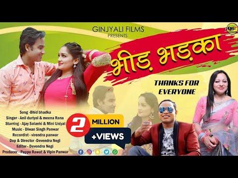 Download Bheed Bhadaka Song || Latest garhwali song 2021, Anil Duriyal Meena Rana ||Ajay Solanki ,Mini Uniyal