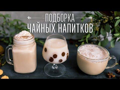 алкогольные коктейли с молоком