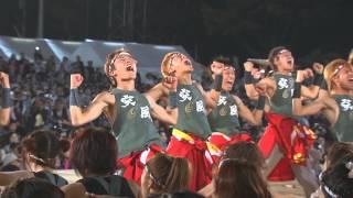 第16回 YOSAKOI させぼ祭り 長崎大学『突風』演舞 thumbnail