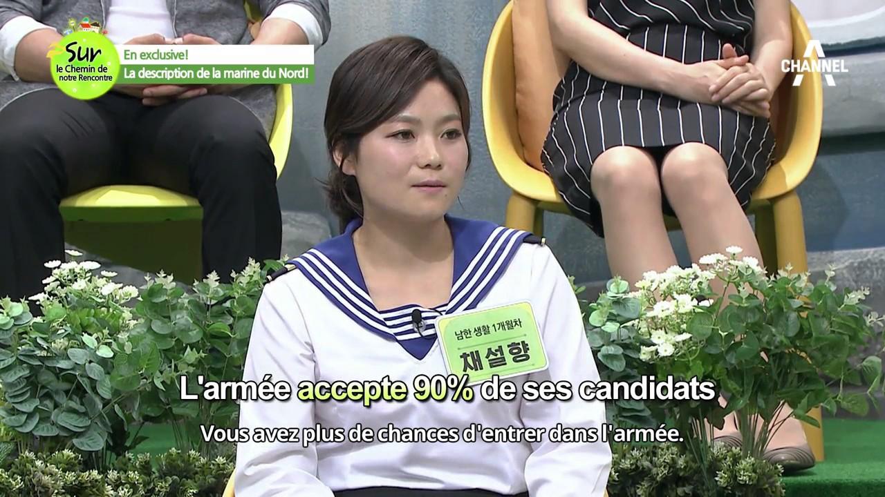 Coréen célébrité rencontres spectacles