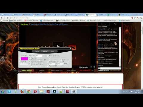 Настройка Adobe Flash Live Encoder [Test]