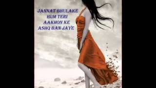 Download kash ye pal tham jaye MP3 song and Music Video