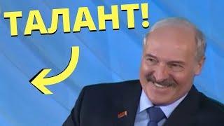 Лукашенко пошутил ТАК, ЧТО..... Ну и новости в Беларуси!