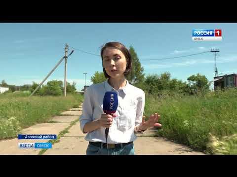 Контейнерный городок в Азово