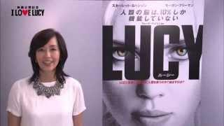 ムービープラスで放送された幻の企画「I LOVE LUCY」。 芸能人が映画『L...