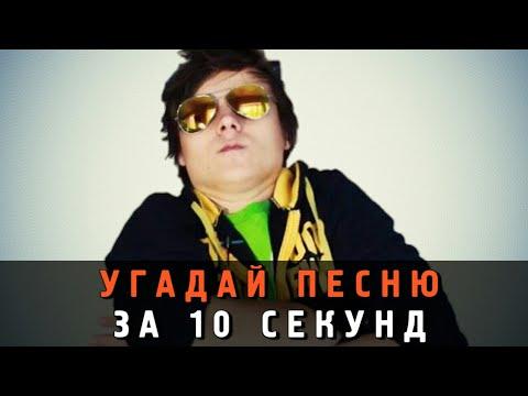 Қазақша әндер жаңа 2016, Казахские песни 2016