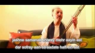 afghan karaoke, hala nawroz amad, waheed qasemi & hangama