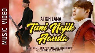 Timi Najik Aauda - Atish Lama || Nhyoo Bajracharya || Basanta Chaudhary || New Nepali Song 2020