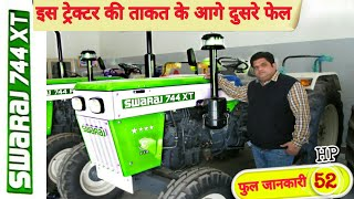 New model Swaraj 744 xt | 52 HP Tractor | full review with price