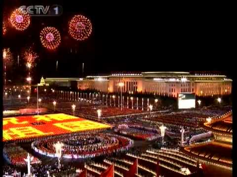Part 11 China's National Day Night Celebration Fireworks Gala in Tiananmen Square Beijing 2009