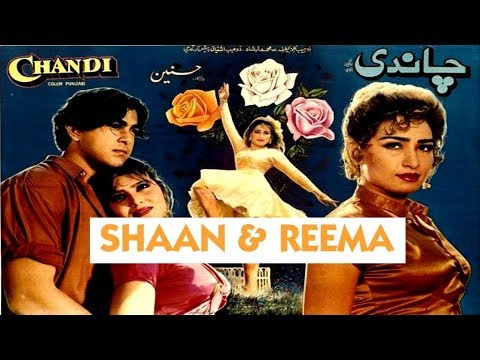 CHANDI - SHAAN & REEMA - OFFICIAL PAKISTANI MOVIE