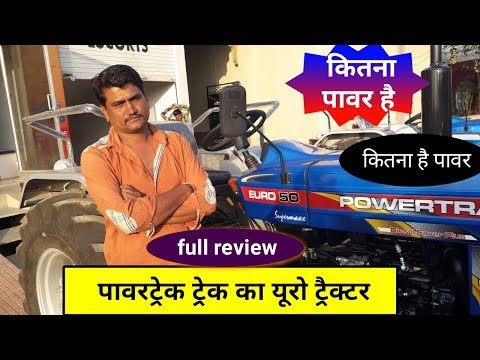 Powertrac Euro 50HP Supermaxx Tractor Looking Price Specifications & Review - Agritech Guruji