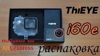 ThiEYE i60e - 4K Ultra HD бюджетна екшн-камера розпакування і невеликий шлюб