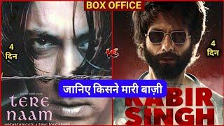 Kabir Singh 4th Day Collection, Kabir Singh Box Office Collection Day 4,Shahid Kapoor, Kiara Advani