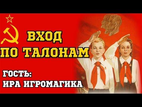 Игры Денди:: скачать лучшие русские версии для приставки!