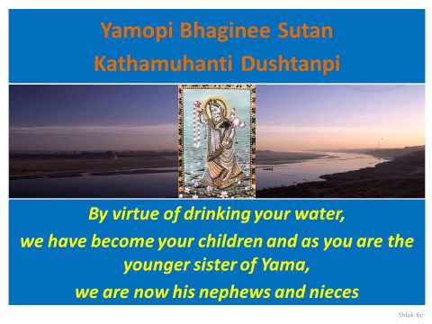 Shree Yamunashtakam recited by 108 Shree Dwarkeshlalji Mohodayshri (Je Je Shree)