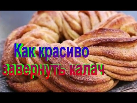 Простые вкусные домашние рецепты вторых блюд с фото и
