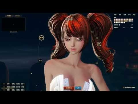 Revelation online - first look at the game / Создание персонажа