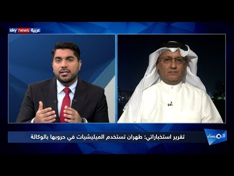 عبدالله الجنيد: قطر تسترت رغم علمها المسبق بعزم الحرس الثوري الإقدام باعتداءات على ناقلات نفط  - نشر قبل 4 ساعة