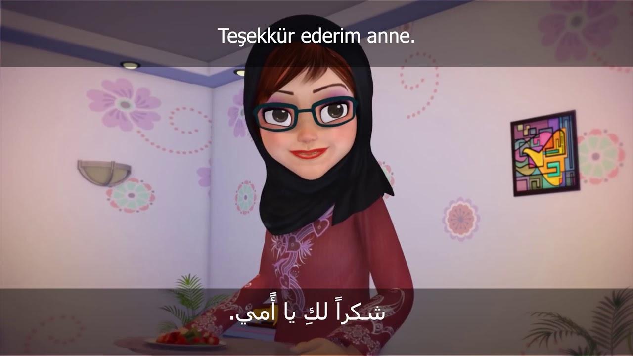 Altyazılı Fasih Arapça Çizgi Film - Muhsin ve Mehasin 3 |محسن و محاسن ٣
