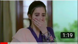 Ishq Tamasha Episode 24 Promo HUM TV