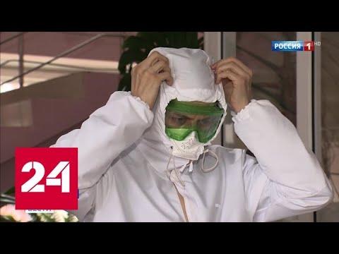 Часть предприятий Курской области начали производить маски и комбинезоны для врачей - Россия 24