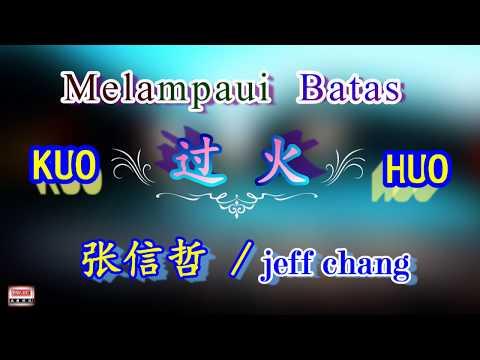 KUO HUO - Melampaui Batas /Jeff Chang  过 火 ( 张信哲 )