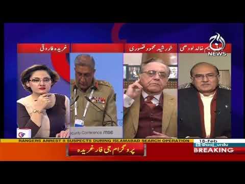 G For Gharida - 18 February 2018 - Aaj News