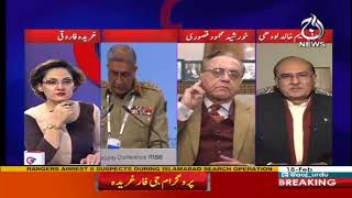G For Gharida - 18 February 2018 | Aaj News
