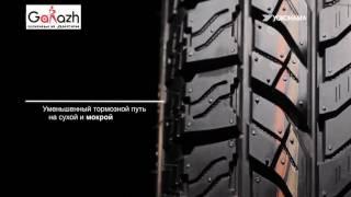 видео Легковые шины YOKOHAMA модель G012 A/T-S
