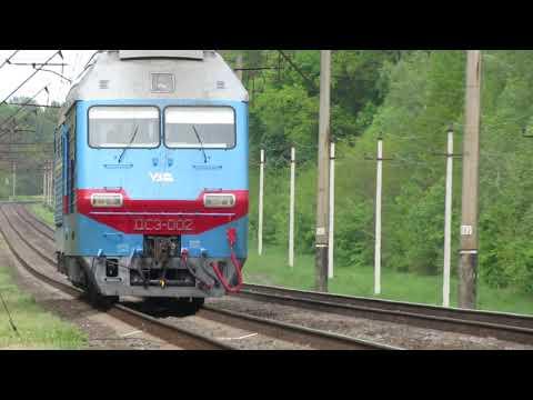 Электровоз ДС3-002 в сплотке с ЧС4(КВР)-146 на перегоне Васильков 1 - Мотовиловка