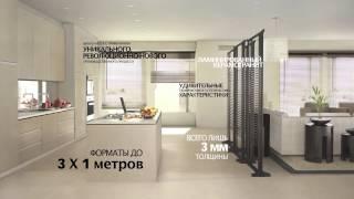 видео Характеристики керамогранита 600х600
