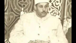 الشيح محمود البنا سورة القمر والرحمن وقصار السور