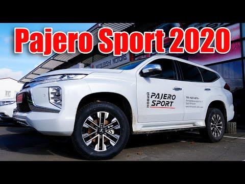 Новый Pajero Sport 2020 - Что изменилось? Цена, особенности, обзор комплектаций. Мини тест-драйв.