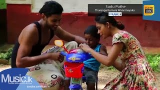 Video Sudu Puthe - Tharanga Kumara Wanninayaka download MP3, 3GP, MP4, WEBM, AVI, FLV November 2018
