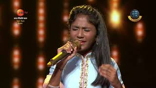 SaReGaMaPa Li'l Champs | Singers once again set the stage on fire with their melodious singing |