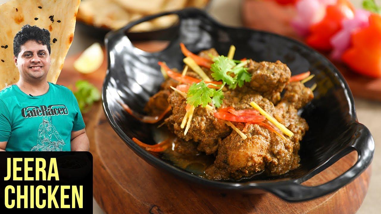 Jeera Chicken Curry | How To Make Jeera Chicken | Cumin Chicken By Prateek Dhawan