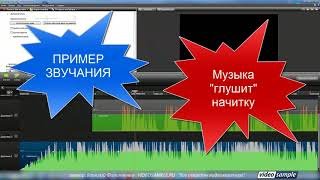 Работа со звуком в Camtasia Studio 8  Канал Галины  Бубенчиковой