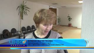 Индексация материнского капитала в Московской области