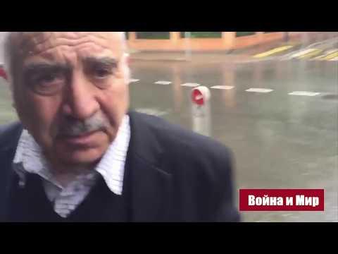 Безобразие у Посольства Азербайджана в Москве