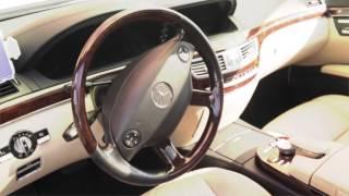Аренда авто в Москве Mercedes / Мерседес 221 белый(, 2016-03-10T12:41:10.000Z)