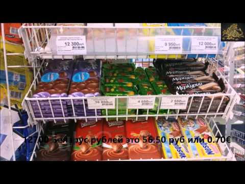 видео: цены в Беларуссии. январь 2015. prices in belarus