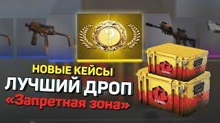 Залетай на CSGO500 - https://goo.gl/WHGkhS Промокод на 1000 монет: ...